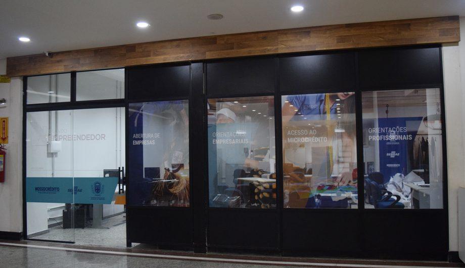 Sala do Empreendedor Cachoeiro